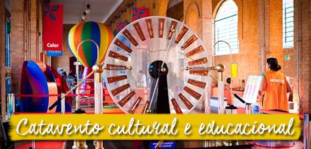 catavento cultural e educacional