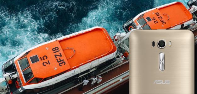 Asus anuncia chegada do Zenfone 2 Laser no Brasil!