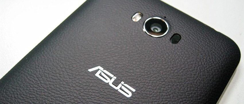 CES 2017 | ASUS mostrará seu novo smartphone no evento!