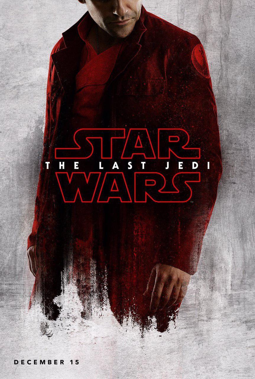 Star Wars Os Últimos Jedi (15)