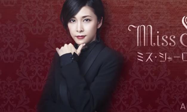 SÉRIES | Sherlock Holmes ganhará releitura asiática protagonizado por uma mulher!