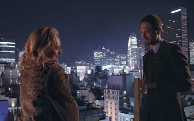 TOKYO PROJECT | Elisabeth Moss estrela curta na HBO!