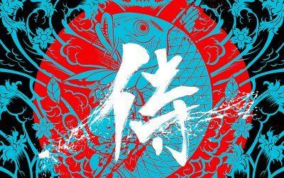 LIVROS | Ilustrador da Marvel lança Samurai Shirô pela Darkside Books!