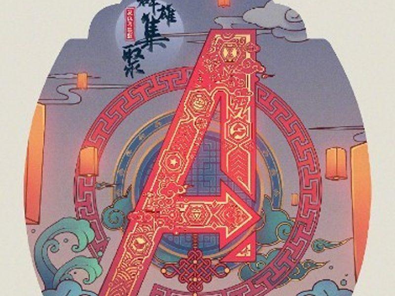 DISNEY   Posteres de filmes para o ano-novo Chinês!