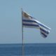 URUGUAI | Maneiras virtuais de conhecer o país!